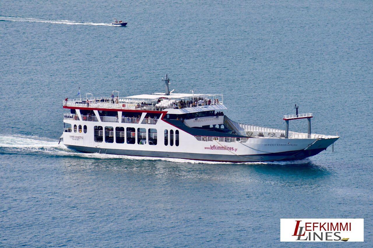 fb ioannis kapodistrias kerkyra lines - corfu ferries